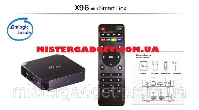 ТВ приставка X96 mini S905W с аэропультом C120
