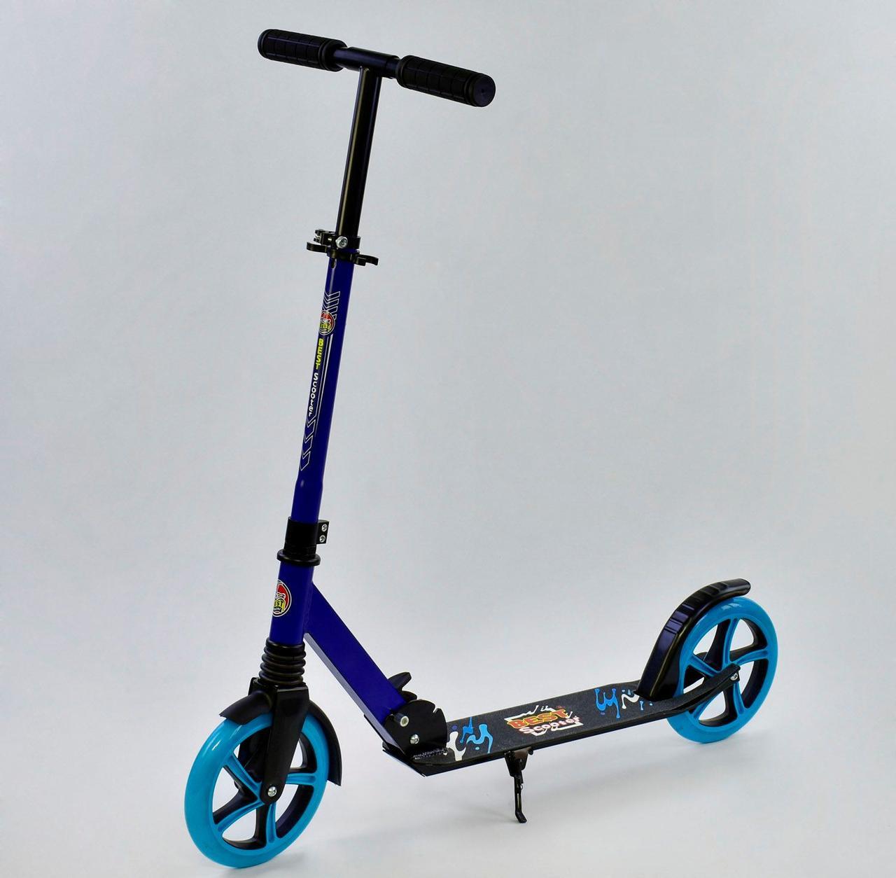 Самокат Best Scooter 00065 Голубой 74817