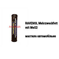 Ravenol Mehrzweckfett mit MOS 2 мастило автомобільне (0,4 кг)