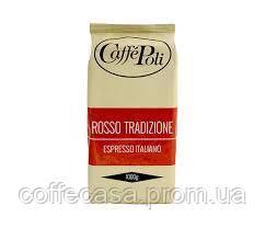 Кофе в зернах Caffe poli rosso tradizione 1кг