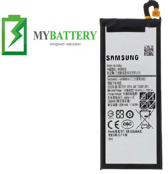 Оригинальный аккумулятор АКБ батарея Samsung J530F Galaxy J5 2017 / EB-BJ530ABE 3000 mAh 3.85 V