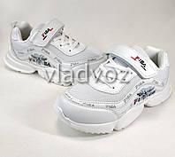 Детские кроссовки для девочки белые 34р.