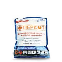 Инсектицид ОПЕРКОТ  (аналог КАРАТЕ)  0.5 кг  -  Химагромаркетинг