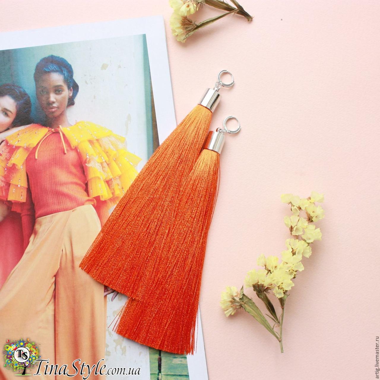 Серьги сережки кисточки Оранжевые Апельсин рыжий, оранжевый цвет кисть длинные висячие розовый Кисти