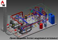 Проектирование блочно-модульных котельных, фото 1
