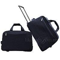 Стильный комплект дорожных сумок на колесах Forde 2в1