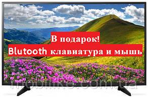 """Телевизор LG 32"""" Smart TV/DVB-T2/Full HD + Подарок!"""