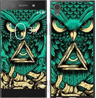 "Эксклюзивный чехол на телефон Sony Xperia XA1 Сова Арт-тату ""3971c-964-18714"""