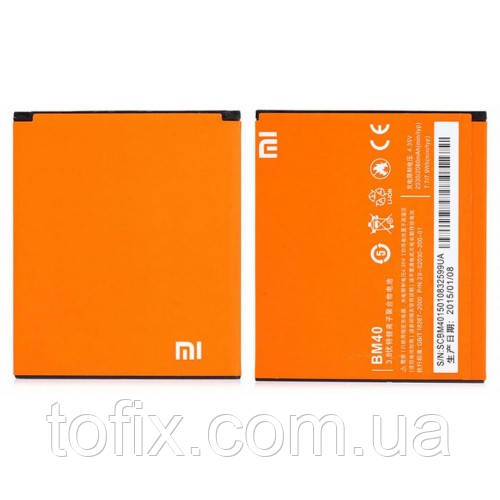 Батарея (акб, аккумулятор) BM40 для Xiaomi Mi2A, 2030 mAh, оригинал