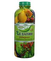 Хелатин Универсал - микроудобрение, 1.2 литра