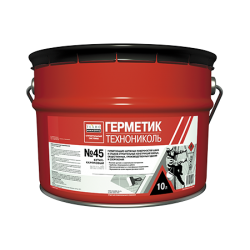 Герметик бутил-каучуковый ТЕХНОНИКОЛЬ № 45 (8 кг) (серый), фото 2