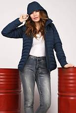 Женская стеганная осенняя куртка  Grand Trend, фото 3