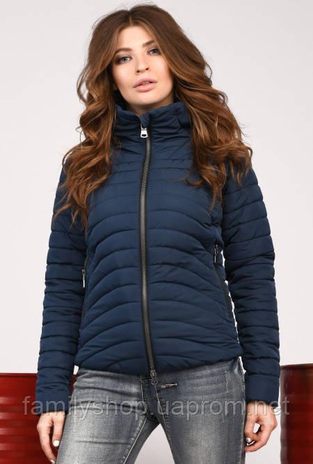 Женская стеганная осенняя куртка  Grand Trend