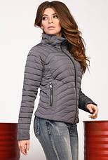 Женская стеганная осенняя куртка  Grand Trend, фото 2