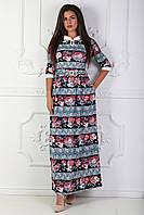 Трикотажное длинное платье в пол розы 44-50 р