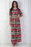 Трикотажное длинное платье в пол 46-50 р