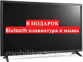 "Умный телевизор LG 32"" Smart TV/DVB-T2/Full HD + Подарок!"