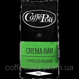 Кофе в зернах Caffe poli crema bar 1кг