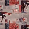 Ткань для штор Berlin, фото 7