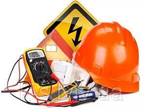 Монтажні роботи до 1370 ВТ кабель