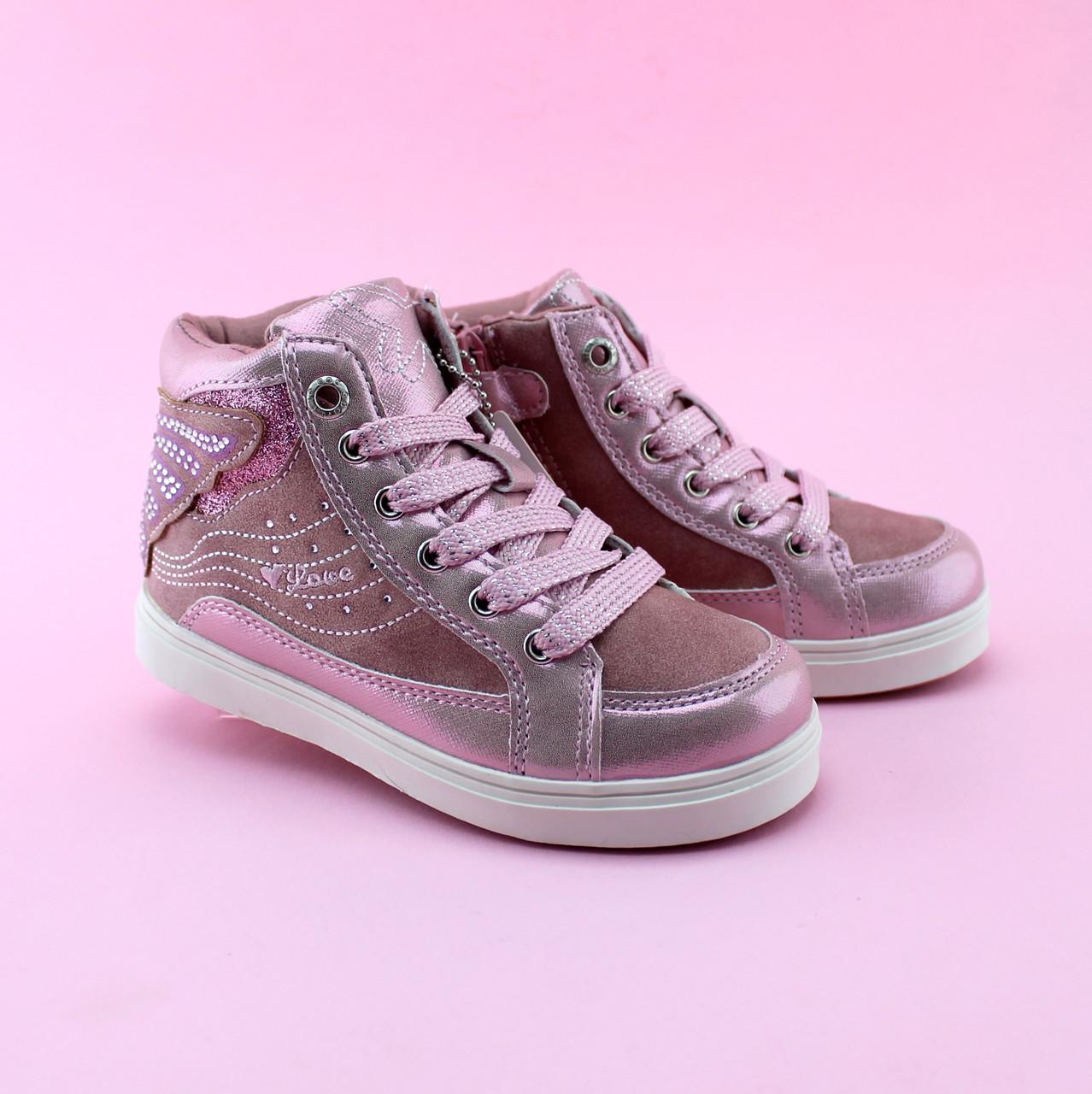 Ботинки деми девочке розовые Бабочка тм BiKi размер 29,31,32
