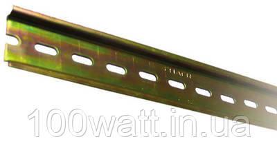 DIN-рейка 33см под 20 модулей ST882 (дин-рейка под автоматы)