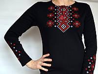 Трикотажная женская футболка вышиванка с длинным рукавом