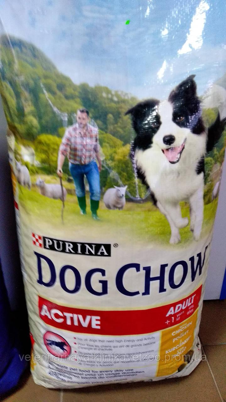 """Корм для собак """"DOG CHOW   Active"""" 14кг.( от 1 до 9 лет)."""