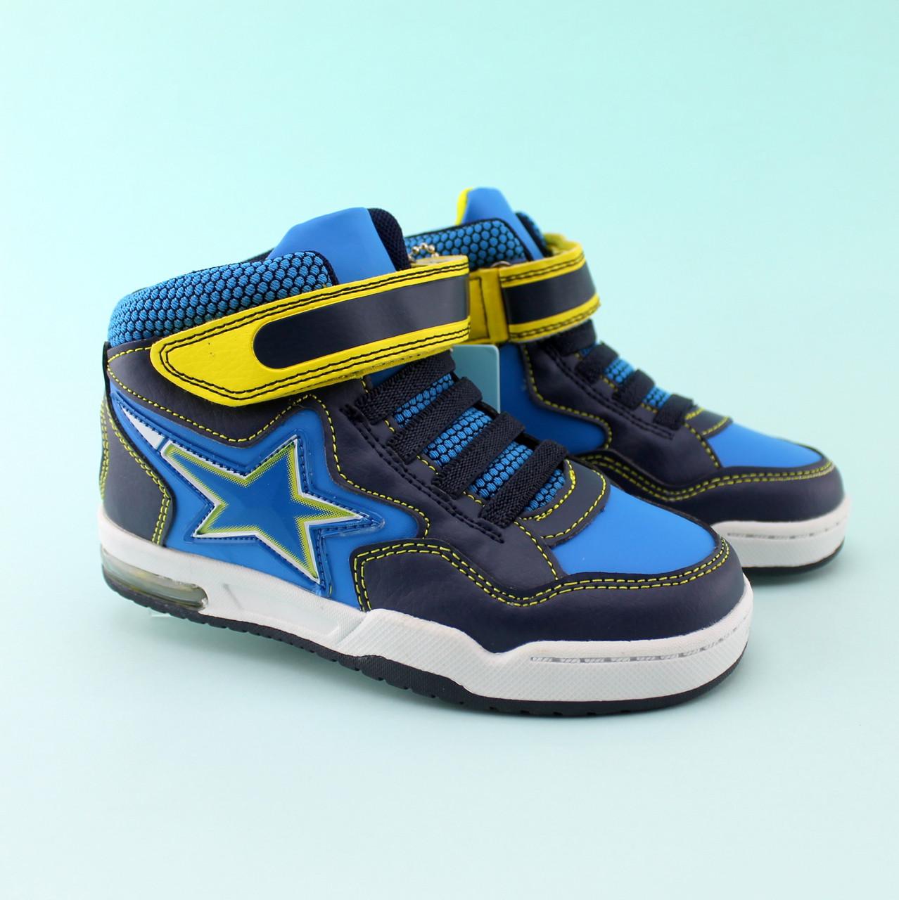 Ботинки на мальчика синие Звезды тм BiKi размер 29,30,31