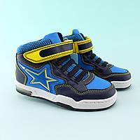 Ботинки на мальчика синие Звезды тм BiKi размер 29,30,31, фото 1