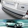Range Rover 2013+ пластиковая накладка заднего бампера
