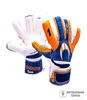 Вратарские перчатки HO Soccer One Negative (051.0521)