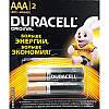 Батарейки Duracell original 1.5v Alkaline AA(LR6) и AAA(LR03) 2 штуки, фото 3