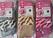 Носочки женские Люкс