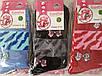 Носочки женские Люкс, фото 2