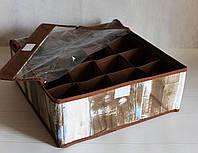 Органайзер для белья 16 секций, с прозрачной крышкой. Коричневый