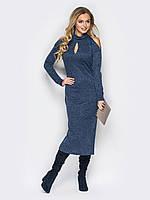 📐Трикотажное синее платье с длинным рукавом (с разрезами, миди, приталенное) / 44,46,48 / P12A7B1 - 14134/1