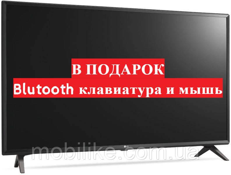 """Телевизор LG 42"""" Smart TV/DVB-T2/Full HD + Подарок!"""