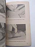 Восстановление работоспособности с помощью массажа и бани А.Н.Буровых, фото 5