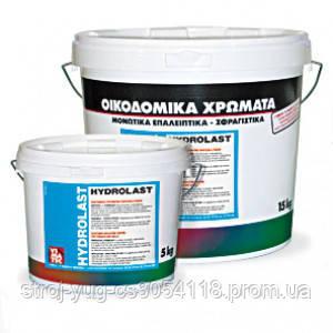 Гидроизоляционная обмазка для террас и стен HYDROLAST, белая, ведро 15 кг