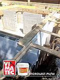 Качественная гидроизоляция фундамента гарантия, фото 4