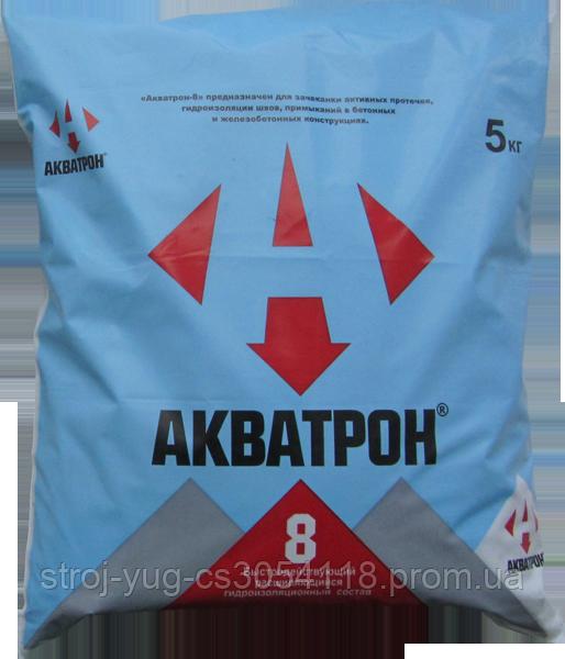 Гидроизолирующий состав Акватрон 8, мешок 5 кг