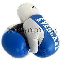 Боксёрские перчатки Everlast BO-3626 (кожа)