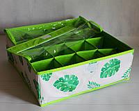 Органайзер для белья 16 секций, с прозрачной крышкой. Листья