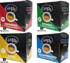 Капсулы Caffe Poli стандарта Nespresso 50 шт., Италия
