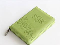 Біблія, 13х18,5 см,зелена з оливкою, з замком, з індексами