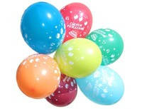 Воздушные шарики Gemar С ДНЕМ РОЖДЕНИЯ ассорти, 12' (30 см) 100 шт