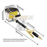 Лопата Хоппер - Ковш штукатурный заводского исполнения (как на фото)