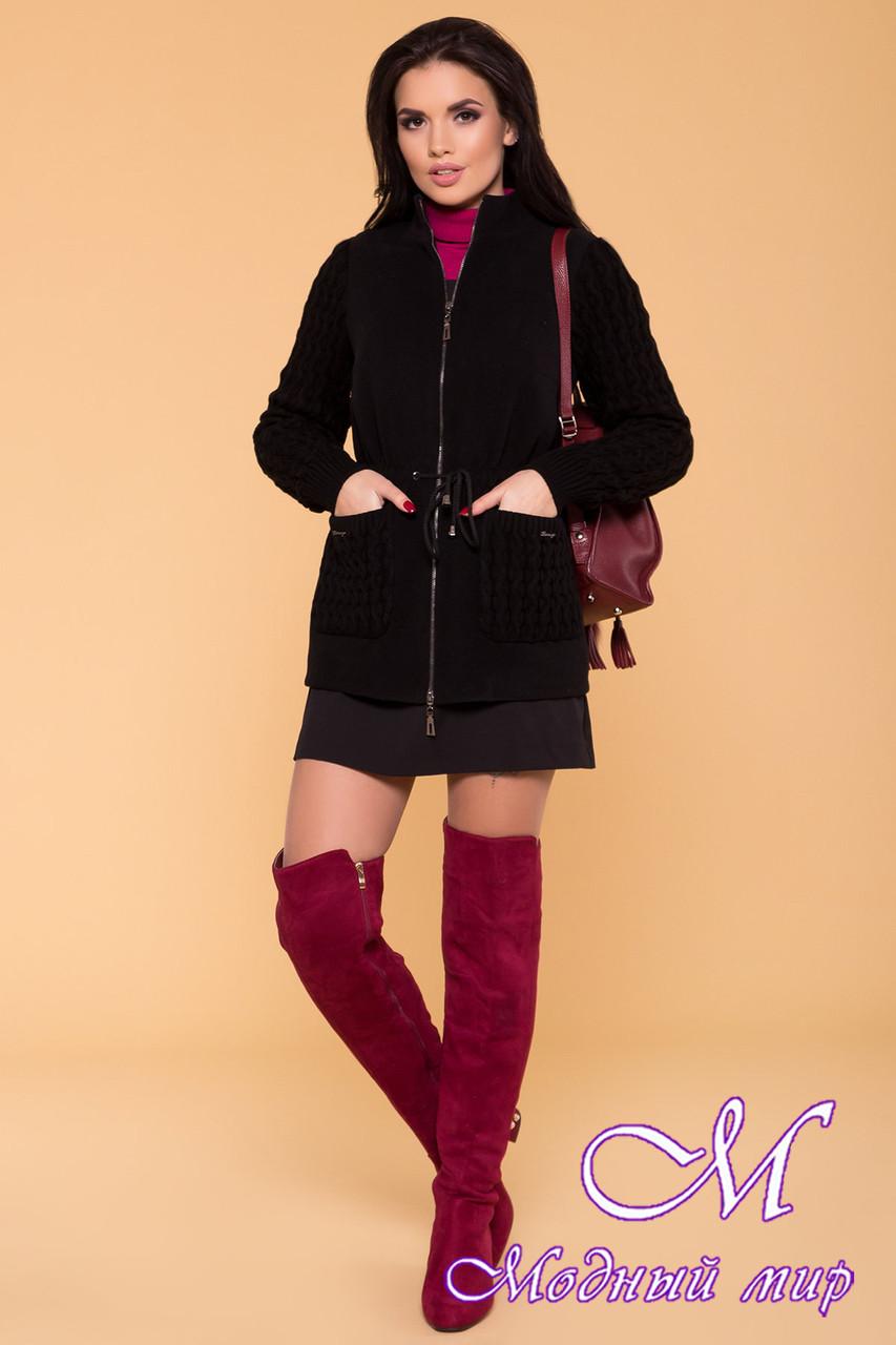 Вязаное женское пальто черного цвета (р. S, M, L) арт. Старк 9278