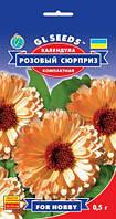Календула Розовый Сюрприз настоящее чудо прелесное декоративное и лекарственное растение, упаковка 0,5 г